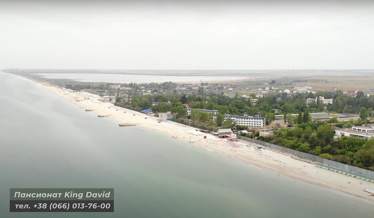 Лазурне Херсонська область, Відпочинок на Чорному морі. Пансіонат King David